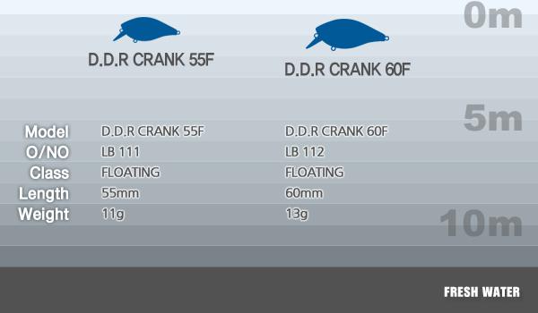spec_ddr crank 5560f.jpg