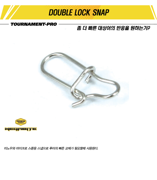 DOUBLE LOCK SNAP.jpg